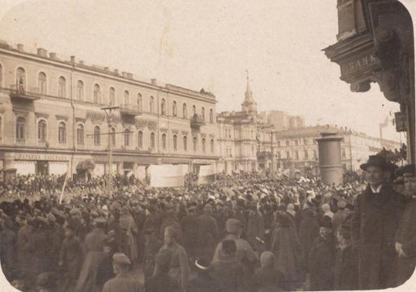 Ukrainian Demonstration in Kharkiv (East Ukraine) 1917
