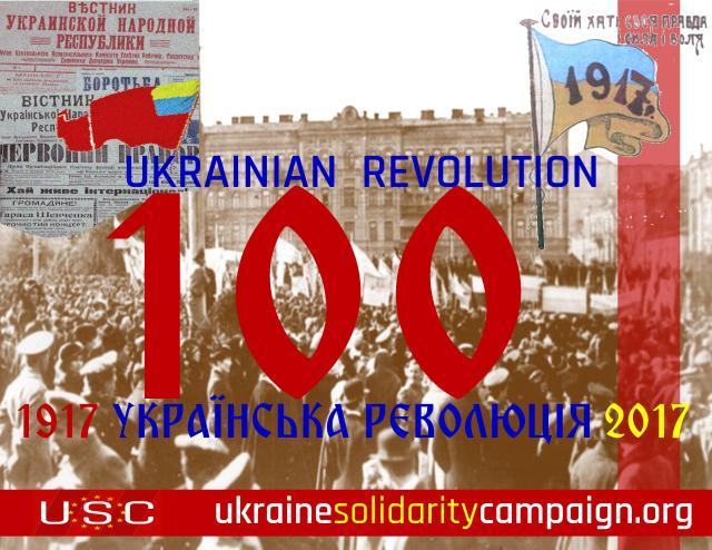 Ukrainian Revolution anniversary