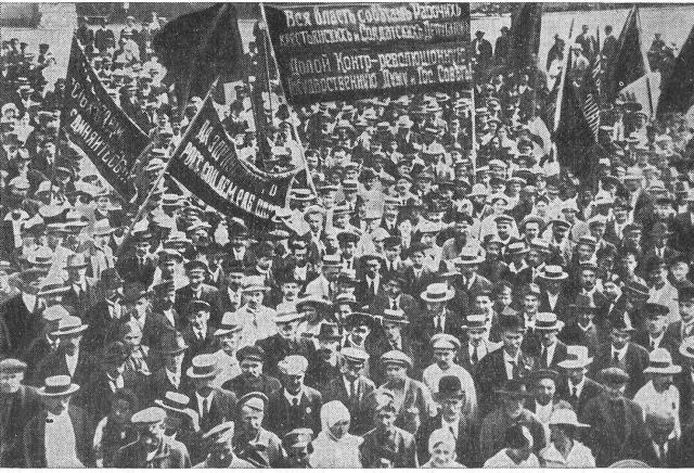 Kharkiv July Days 1917.jpg
