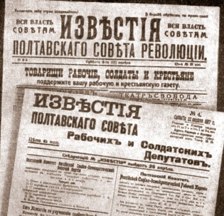 Polatav soviet 2