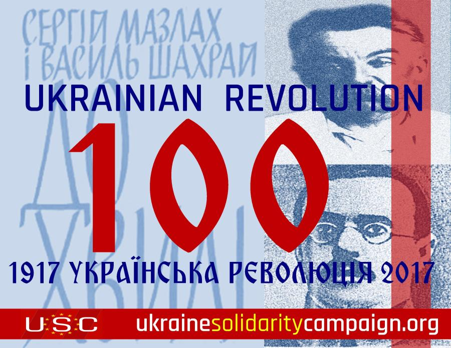 Ukrainian Revolution anniversary- shakhray