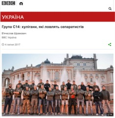 bbc-article