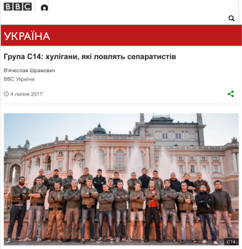 bbc-article