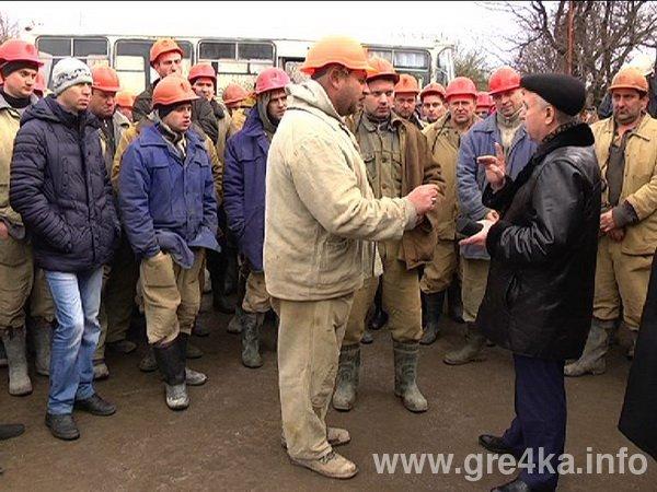Miners argue