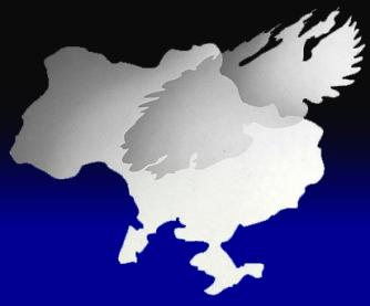 Rusian eagle