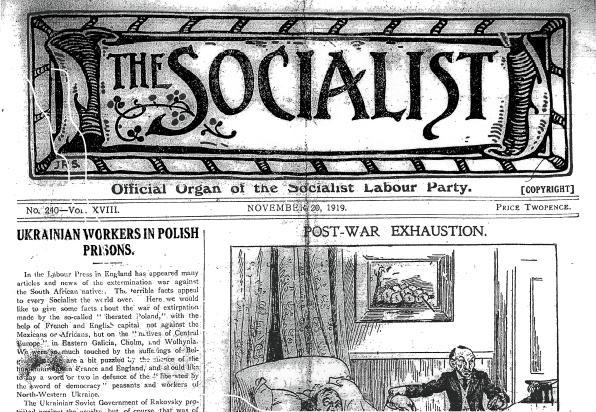 Socialist mast workers