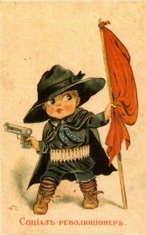 Ukrainain sr poster 1917