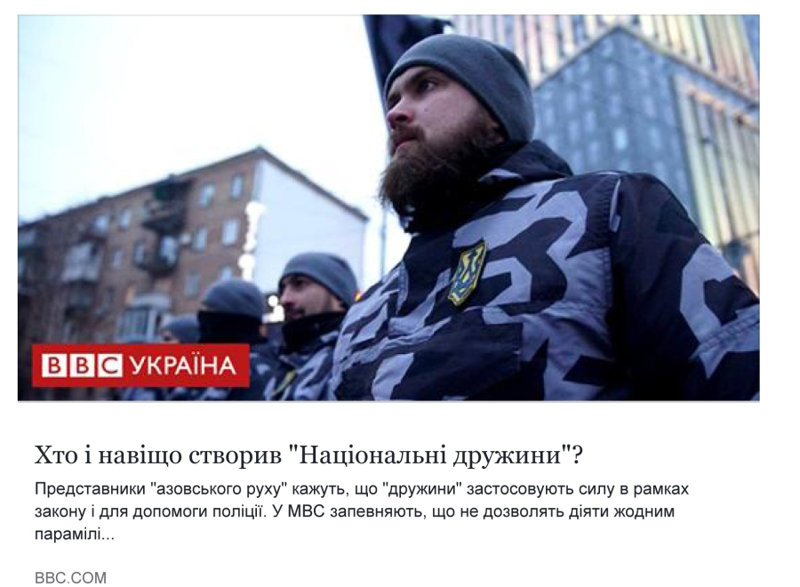 azov bbc cover