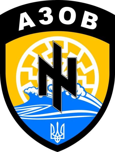 Azov_Batallion_logo (1)