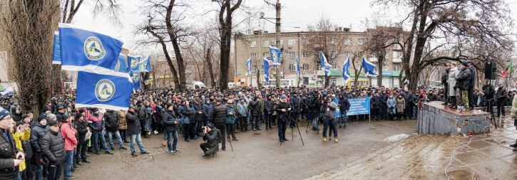 Mass rally kryvyi rih