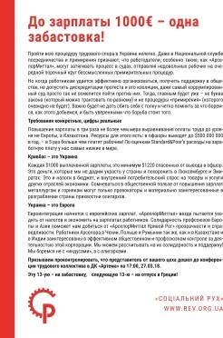 sr-leaflet-2 (1)